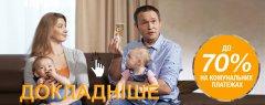 OSBB_09.jpg